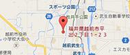 場所を地図で確認