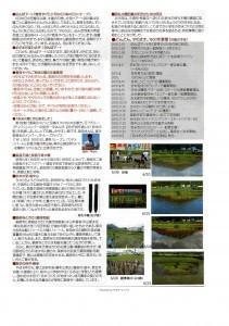 赤米送り1300-002